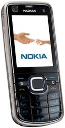 Nokia 6220 - classic