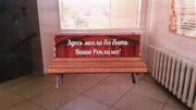 Реклама на лавочках в Гомеле