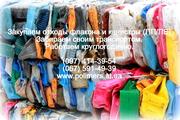 Покупаем: отходы ПНД (флакон из-под моющих и чистящих средств)