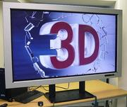 Обучение программе 3 D MAX Гомель