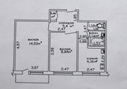 2-комнатная квартира. Продажа