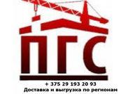 Боки ПГС по Гомелю и области