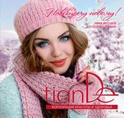 tianDe каталог
