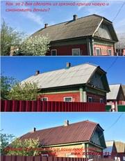 чистка   покраска  крыш,  фасадов аппаратом высокого давления