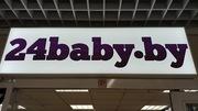 Интернет-магазин 24baby by