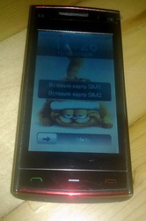 Продам мобильный телефон Nokia X6